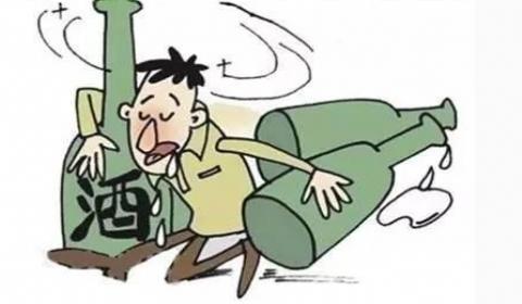 """醉汉报警自称""""反贪局局长""""要交反贪材料  民警到家中了解情况"""