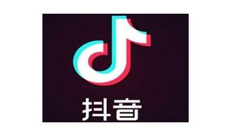 北京工商约谈抖音 要求即时阻断违规直播