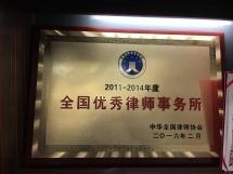 孙伟伟-深圳资深婚姻家庭律师照片展示