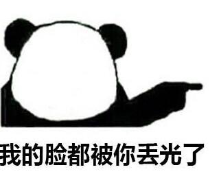 """假女大学生卖身救母:叫价两万卖""""初夜"""""""