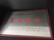 金哲��-�刂葜��R�a�嗦��照片展示