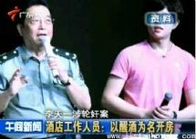 蒋亚平-北京专业刑事澳门美高梅注册网址照片展示