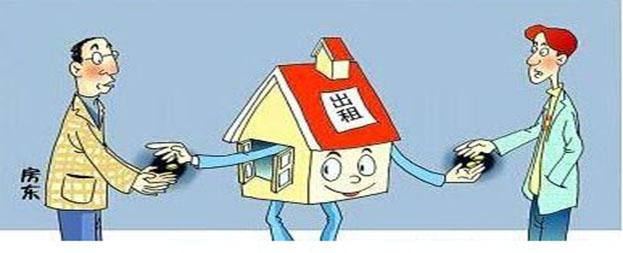 2018年房屋租赁合同范本,最新房屋租赁合同范本