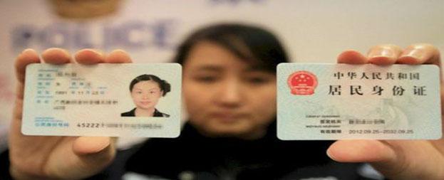 临时身份证怎么办,2018年临时身份证怎么办