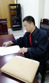鲁行公-德阳经济纠纷律师照片展示