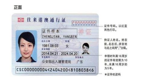 办护照需要什么证件_2018年办护照需要什么证件