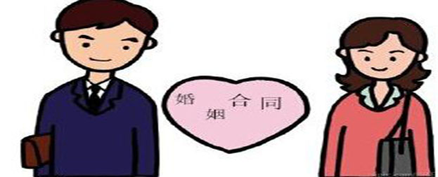 给大家介绍下 这是婚恋相关6个法律问题