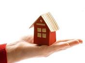 房子过户费怎么算