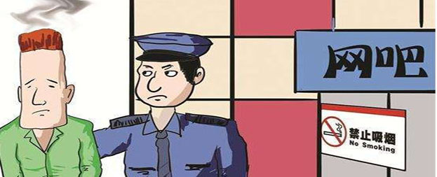 刑事拘留期限,2018年刑事拘留期限