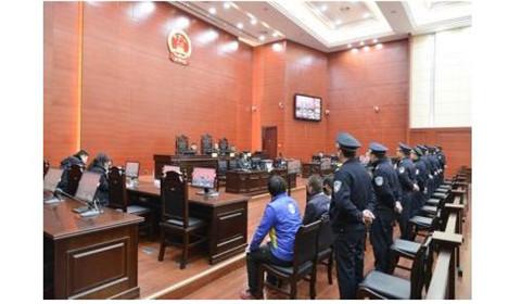刑事案件审理期限,2018年最新刑事案件审理期限