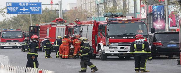 """大兴""""11·18""""火灾 火灾法律责任认定"""