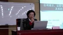何红霞-武汉离婚纠纷澳门美高梅注册网址照片展示