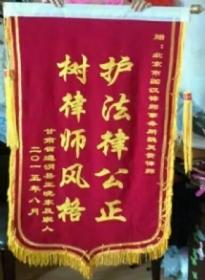 魏天贵-北京民间借贷律师照片展示