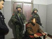 """2.15汉中新集杀人案 """"张扣扣案""""法律问题"""