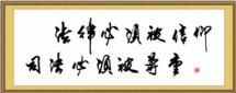 程��-沈�房�a��I律��照片展示