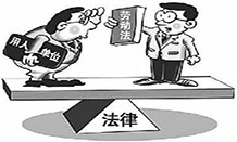 2018年劳动纠纷案件大全 劳动纠纷法律分析