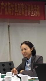 郭芬-�V州房屋官司�m�律��照片展示