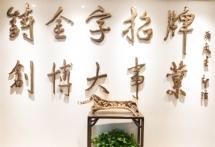 肖思斯-河南�州�I�u合同照片展示
