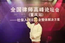 周文婷-成都婚姻律��照片展示