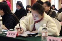 周文婷-成都��I的婚姻律��照片展示