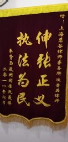 欧香英-上海展览合同澳门美高梅注册网址照片展示