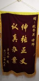 欧香英-上海展览合同律师照片展示