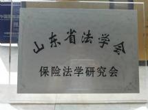 �S�x琴-山�|青�u建�O工程房地�a律��照片展示