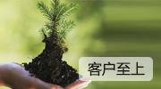 王建彪-北京探�V�嗉m�律��照片展示