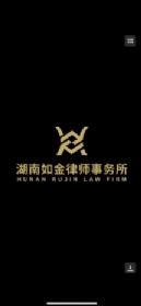 刘卫平-长沙交通事?#20107;?#24072;照片?#25925;? title=