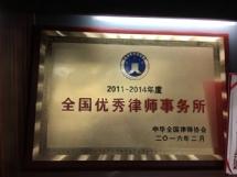 �O���-深圳�Y深婚姻家庭律��照片展示