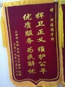 �⒖��-唐山路南�^合同房地�a律��照片展示