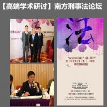 金鑫-�V州��u�\�毒品犯罪�q�o律��照片展示