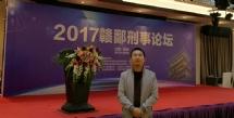 朱林华-赣州犯罪辩护律师照片展示