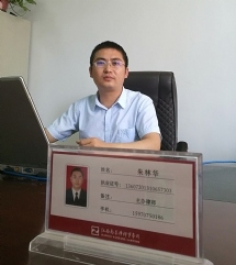 朱林华-赣州绑架罪辩护律师照片展示