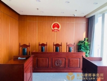 付玉伟-济南公司法律顾问照片展示