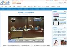 盛安-北京�F��p�_律��照片展示