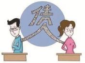 夫妻共同����、夫妻共同���照J定���、���辗��相�P法律�热�