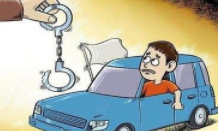 2020年交通违章典型案例 交通违章怎么处理?