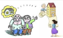 2020年房产继承典型案例 房产继承如何办理?