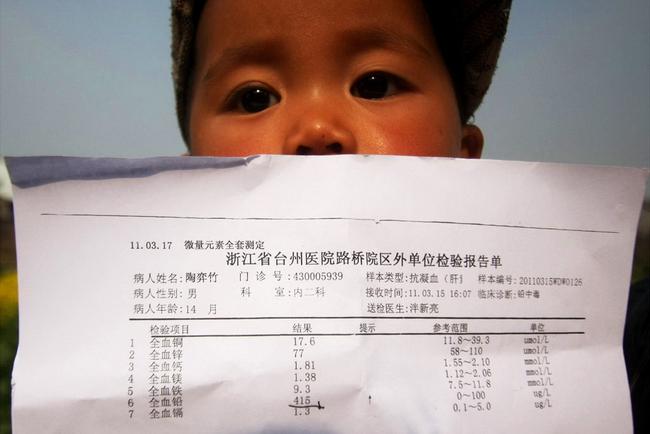 一周图片精选 2011.03.22 03.28图片