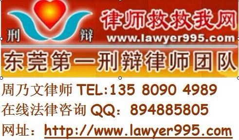 律师救救我网