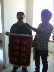 吴德朝-宁波交通事故律师照片展示