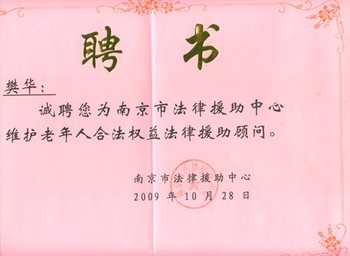 房屋产权证变更的问题-南京房地产纠纷律师-大律师网