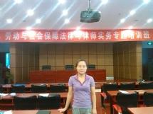 �R�t雪-北京��蛹m�律��照片展示