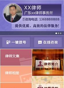 江苏扬州律师王娟