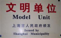 吴宇-上海施工合同挂靠律师照片展示