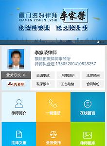 徐州知名离婚继承律师梁建鹏