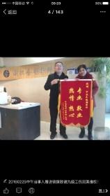 吴德朝-宁波网络诈骗犯罪辩护律师照片展示