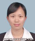 潘碧霞�C大律师网(Maxlaw.cn)