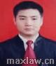 廖强新–大必威APP精装版网(Maxlaw.cn)